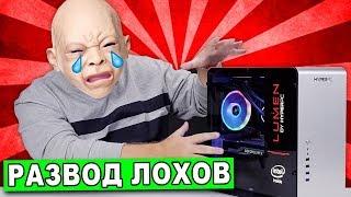 видео Компьютеры/Web