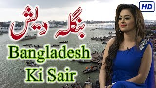 live news bangla