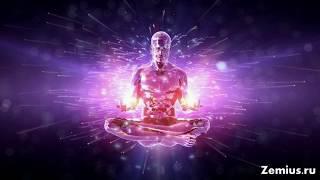 Духовный учитель человек Силы - даёт развитие, пробуждение, самопознание. Эзотерика для начинающих