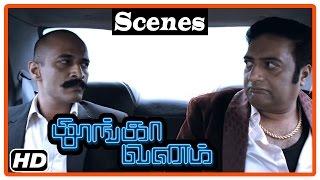Thoongavanam Tamil Movie    Scenes   Prakash Raj   Kamal Haasan   Trisha