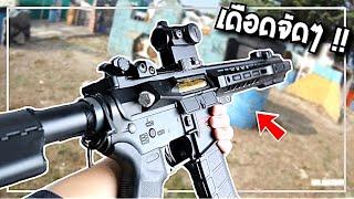 ปืนที่ดี.. ต้องยิงเพื่อนโดน !! (BBGun)
