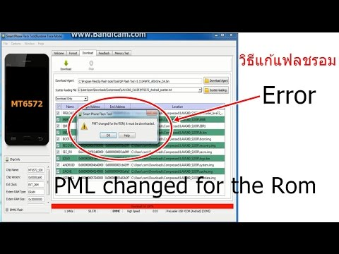 PMT changed for the Rom SP flash tool Error 1000%
