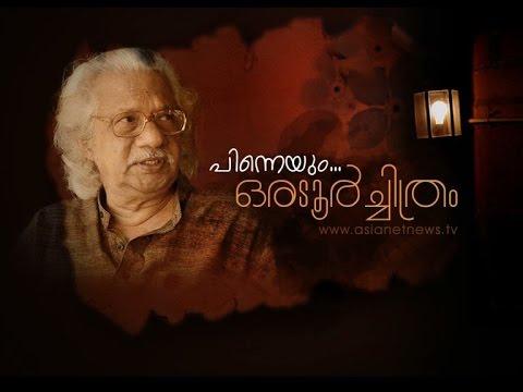 Adoor Gopalakrishnan | Special programme on  Veteran Filmmaker Adoor Gopalakrishnan