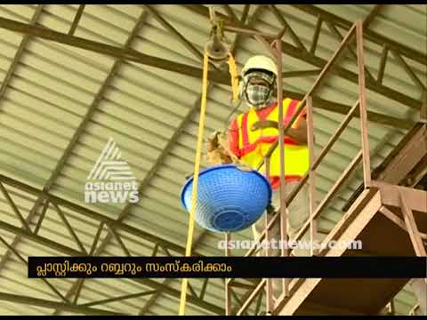 Waste-to-energy plant to be ready in Kochi Willingdon Island