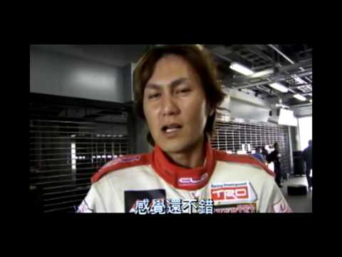 2005 D1GP Fuji Speedway pitwalk interview & test track with Celica AA63