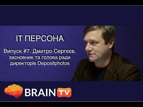 IT Person, #7. Dmitry Sergeev, Founder of Depositphotos