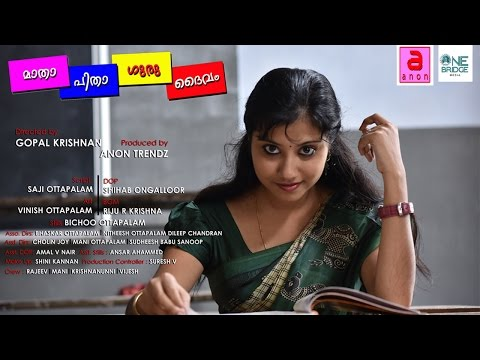 Super Hit | Short Film 2015 |