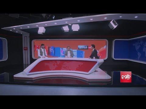 farakhabar:-us-taliban-talks-enter-critical-phase