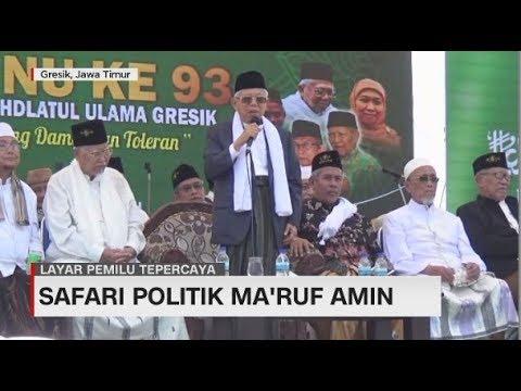 Safari Politik Ma'ruf Amin Di Gresik: Optimis Menangi Pilpres
