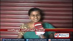 Trichy bus stand as Anti social activist dwelling place: Documentary.
