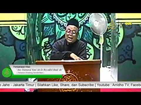 [LIVE] Kajian Mingguan Majelis Ta'lim Yayasan Arridho   Al Ustadz H.Makmun,S.Ag (25  Januari 2020)