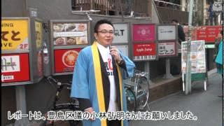 http://ikebukurotv.com/ 2012/3/3 第2回池袋合コン(池コン) 100...