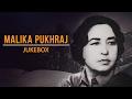 Zalam Song By Pukhraj