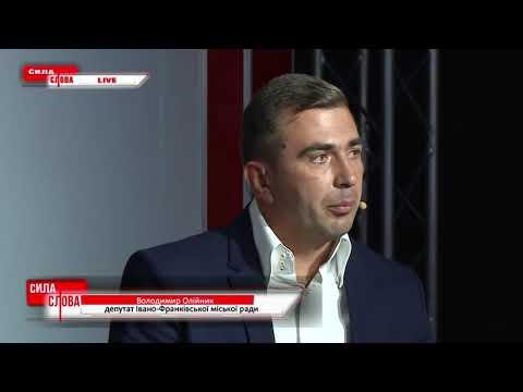 ТРК РАІ: Володимир Олійник: «Рівень життя в спальних районах міста не покращується».