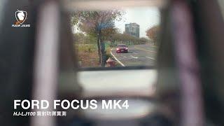 HUAR JIANG HJ-LJ100 (TEST5 FORD FOCUS MK4)