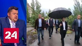 На Украине завели дело против Кличко: мнение эксперта - Россия 24