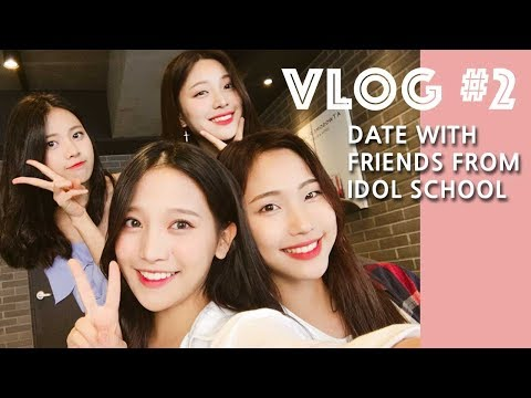 [VLOG] A date with friends from Idol School 아이돌학교 친구들과 데이트
