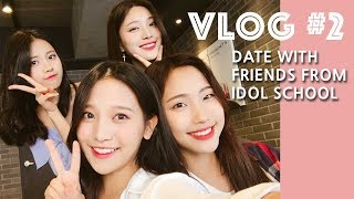 A date with friends from Idol School 아이돌학교 친구들과 데이트