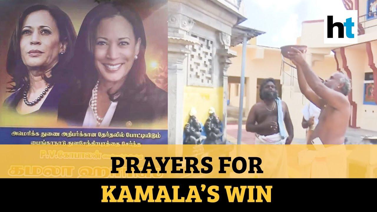Watch Special Prayers Performed In Rameswaram Temple For Kamala Harris Youtube