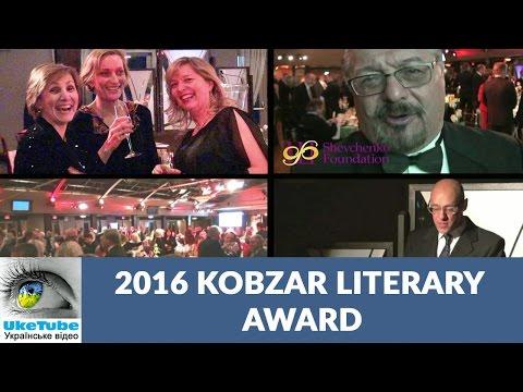 Kobzar Literary Awards 2016 - Highlights
