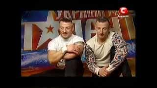 Илья и Даниил Страховы « The Show Must Go On» «Україна має талант-3» Кастинг во Львове и Киеве