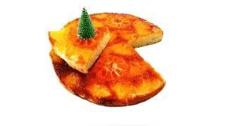 Цитрусовый Пирог успеете испечь за 20 минут до Нового года