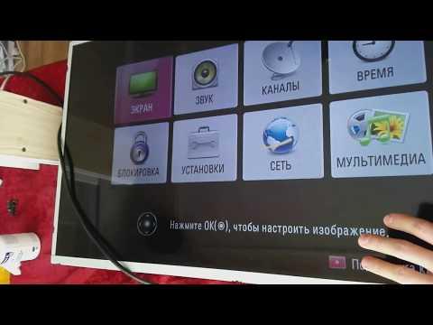 Горизонтальные полосы ремонт телевизор LG 32LN450 , отключаем драйвер