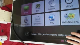 Gorizontal chiziqlar 32LN450 , o'chirish LG TV haydovchi ta'mirlash