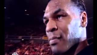 Mike Tyson - Ambitionz az a Ridah entrance