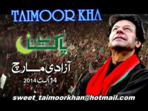 PTI 2014 NEW SONG BY IBRAR UL HAQ