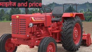 Mahindra 415 Di tractor Price and mailed  full review in Hindi