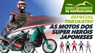 vuclip ESPECIAL TOKUSATSU - 6 motos que marcaram nossa infância - Jaspion + Jiban + Changeman