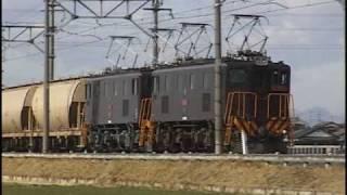 懐かしい映像2~東武の貨物列車 ED5060 小泉線 東小泉~篠塚