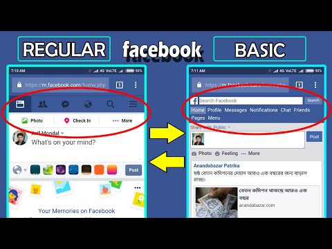 How To Change Facebook View In Mobile || Regular & Basic || Logical Window || 2017