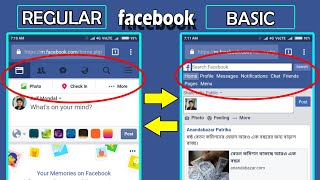 How to Change Facebook View in Mobile || Regular & Basic || Logical Window || 2017 screenshot 5