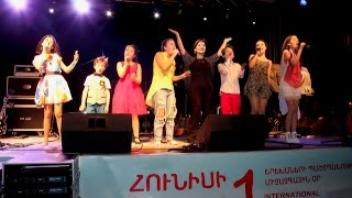 Concert Program  KHAGH U  PAR  2017 mp3