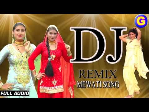 जम्फर आटोमटिक फूलन की सिलवार, Latest Mewati Song 2018 Asmina Mewati Dancer ~ Goodluck Media