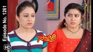 Savithri   20th April 2019   Full Episode No 1261   ETV Telugu