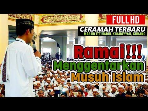 Ceramah Ustadz Abdul Somad Lc, MA Terbaru, Masjid Ittihadul Khairiyyah, Kubang