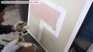 刷毛塗りの練習:外壁塗装【曽根塗装店】横浜市
