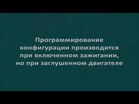 Активация круиз контроля OP-COM Опель Мерива А