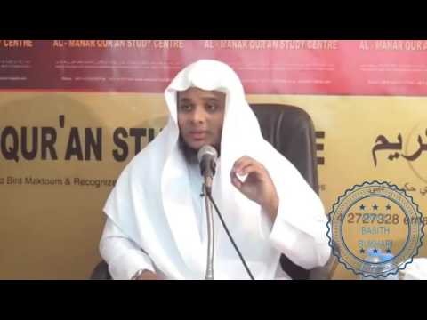 Surah Yusuf Tamil Translation Abdul Basith Bukhari Full Video