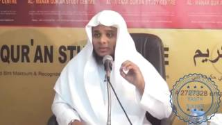 Surah Yusuf Tamil Translation Abdul Basith Bukhari Full Video