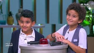 محمد نور يخسر مسابقة مع ابنيه عمر وعلي | في الفن