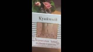 Видео обзор капсул для похудения