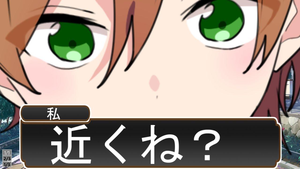 ジェルくん動画