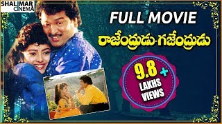 Rajendrudu Gajendrudu Telugu Full Length Movie || Rajendra Prasad, Soundarya