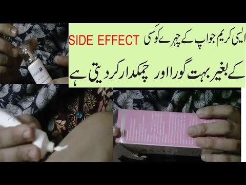 SKIN WHITENING BEAUTY TIP IN URDU- Best Videos