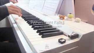 Gambar cover While You Were Sleeping OST1 | Eddy Kim - When Night Falls | Piano Cover