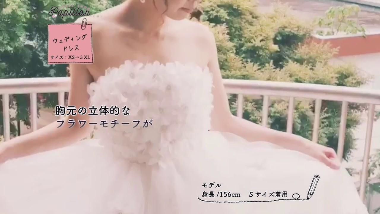 53d5200ca4ed9 ウェディングドレス - YouTube